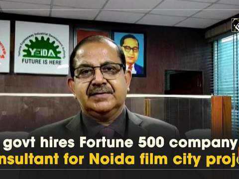 UP govt hires Fortune 500 company as consultant for Noida film city project