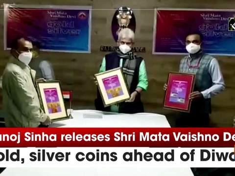 Manoj Sinha releases Shri Mata Vaishno Devi gold, silver coins ahead of Diwali