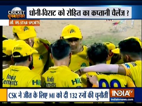 IPL 2019, MI vs CSK: चेन्नई सुपरकिंग्स को छह विकेट से हराकर मुंबई इंडियन्स शान से फाइनल में रखा कदम
