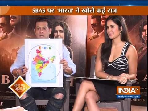 Exclusive: सलमान खान और कैटरीना कैफ ने इंडिया टीवी पर खोले 'भारत' को लेकर खोले कई राज़