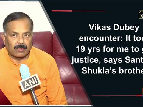 Vikas Dubey encounter: It took 19 yrs for me to get justice, says Santosh Shukla's brother