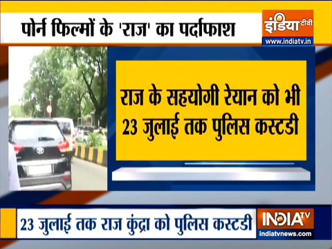 Raj Kundra sent to police custody till July 23 in pornography case