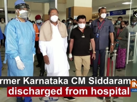 Former Karnataka CM Siddaramaiah discharged from hospital
