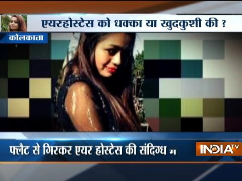 Mystery continues over deaths of Kolkata's Air hostess Clara