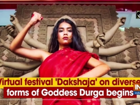 Virtual festival 'Dakshaja' on diverse forms of Goddess Durga begins