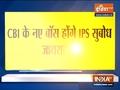 Subodh Kumar Jaiswal appointed CBI Director