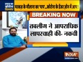 बीजेपी मंत्री मुख्तार अब्बास नकवी ने कोरोना वायरस फैलाने के लिए तबलीगी जमात की निंदा की