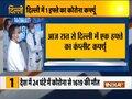 Kejriwal govt to announce weeklong curfew in Delhi from tonight