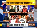 Kurukshetra: Why did BJP lose Delhi Elections despite tall claims? Watch panelists debate