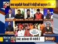 कुरुक्षेत्र: बीजेपी का 'हिंदू-मुसलमान' फार्मूला फ्लॉप?