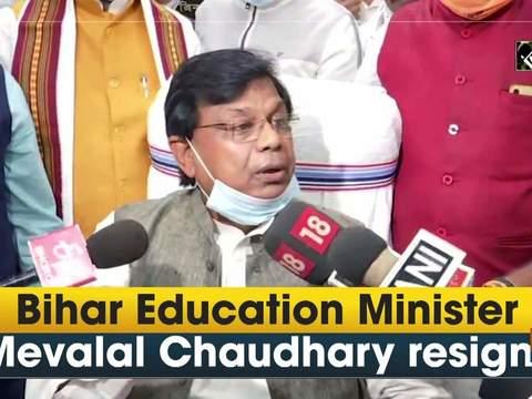 Bihar Education Minister Mevalal Chaudhary resigns