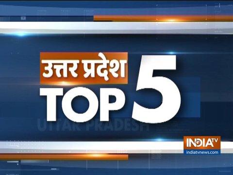 देखिए उत्तर प्रदेश की पांच बड़ी खबरें | 20 जनवरी, 2019