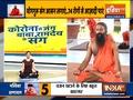 Do this yoga pose daily to keep diseases at bay: Swami Ramdev