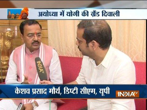 Ayodhya's development and Ram Mandir are different issues, it should not be mixed : Maurya