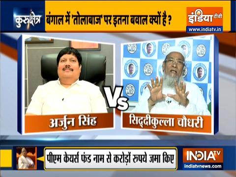 Kurukshetra: Political tussle over 'Tolabaz' heats up in Battle of Bengal| Watch Full Debate