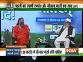 Vande Mataram India TV: बाबा रामदेव, मौलाना मदनी ने रखी राष्ट्वाद पर अपनी बात