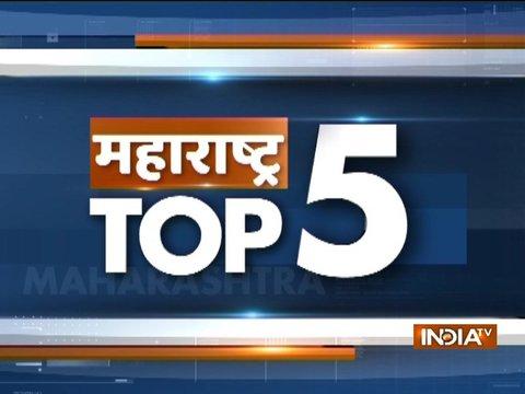 देखिए महाराष्ट्र की पांच बड़ी खबरें | 15 नवंबर, 2018