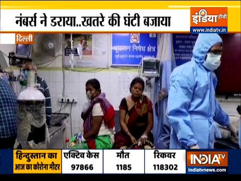 Haqikat Kya Hai: From Delhi to Mumbai.. India's COVID crisis getting worse, watch Exclusive report