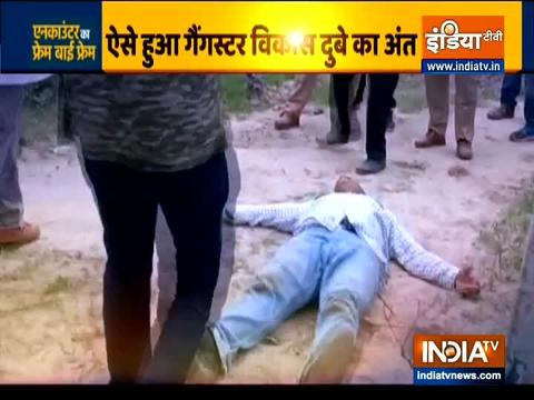 UP Police recreates Vikas Dubey encounter | Watch Kurukshetra