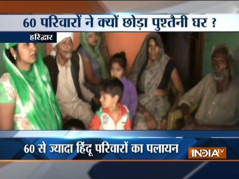 हरिद्वार में धनपुरा गाँव के 60 हिन्दू परिवारों ने किया पलायन