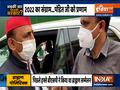 Abki Baar Kiski Sarkar | Samajwadi Party to renew Brahmin outreach, hold conferences from August-end
