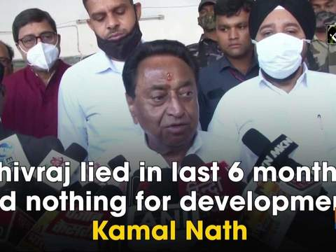 Shivraj lied in last 6 months, did nothing for development: Kamal Nath