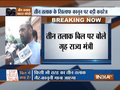 Triple Talaq Bill is important for women as well as for country's democracy: Hansraj Ahir