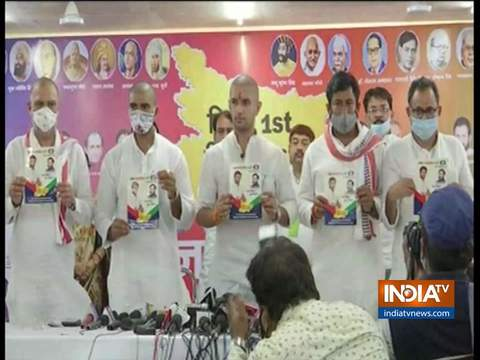 Bihar Election 2020: चिराग पासवान ने जारी किया LJP का घोषणापत्र
