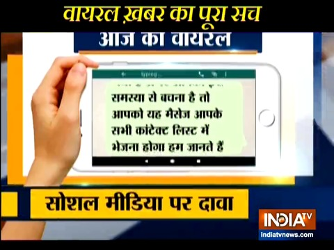 Fake News is being spread using a doctored IndiaTV Viral Alert video