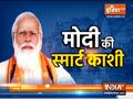 Varanasi gets Rs 1,583-cr worth projects, PM Narendra Modi says city becoming medical hub