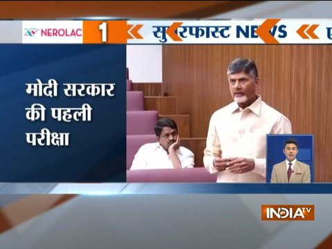 Superfast News | 19th March, 2018