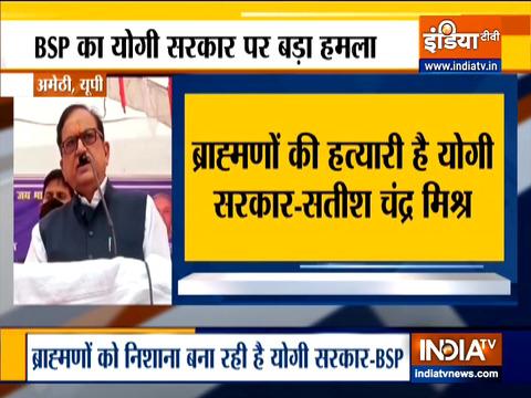 Ground Report | BSP accuses Yogi government of targeting Brahmins