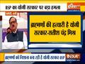 Ground Report   BSP accuses Yogi government of targeting Brahmins