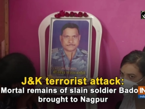 J-K terrorist attack: Mortal remains of slain soldier Badole brought to Nagpur
