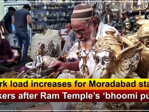 Work load increases for Moradabad statue makers after Ram Temple's 'bhoomi pujan'