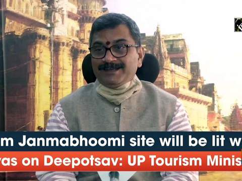 Ram Janmabhoomi site will be lit with diyas on Deepotsav: UP Tourism Minister