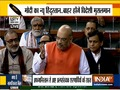 This Bill is not even .001% against minorities in the country says, Amit Shah