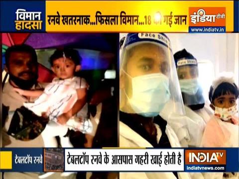 हार्टब्रेकिंग: केरल में विमान दुर्घटनाग्रस्त होने से पहले माता-पिता के साथ एक बच्चे की अंतिम सेल्फी