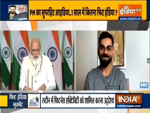 Fit India Movement 2020: पीएम मोदी ने विराट कोहली से पूछा  क्या आपको कभी थकान नहीं लगती? मिला यह जवाब