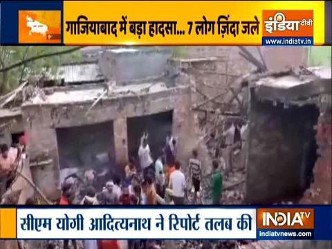 मोदी नगर में एक फैक्ट्री में आग लगने के बाद 7 लोगों की मौत