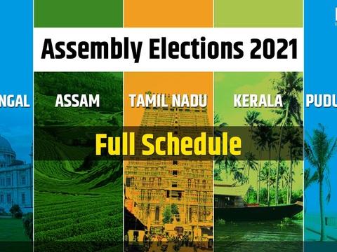 Assembly Election: बंगाल में 8, असम में तीन चरणों में चुनाव, 2 मई को आएंगे नतीजे
