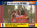Special News: Amit Shah holds mega roadshow in Nandigram