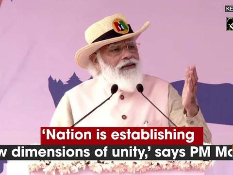 'Nation is establishing new dimensions of unity,' says PM Modi