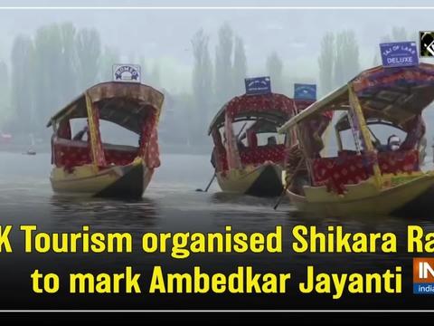 J-K Tourism organised Shikara Rally to mark Ambedkar Jayanti