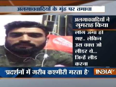 Viral: Kashmiri youth accuses Separatist leaders for unrest in Valley
