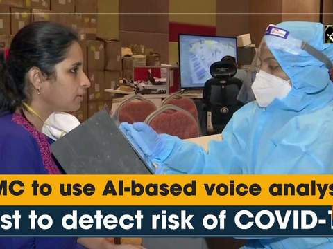 BMC to use AI-based voice analysis test to detect risk of COVID-19
