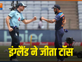 IND vs ENG 2nd ODI: England opt to field; Rishabh Pant replaces injured Iyer in India XI