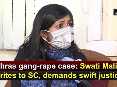 Hathras gang-rape case: Swati Maliwal writes to SC, demands swift justice