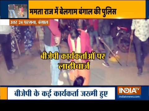 Bengal: BJP workers lathi-charged near police station in North 24 Pargana