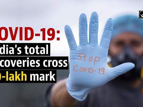 COVID-19: India's total recoveries cross 50-lakh mark